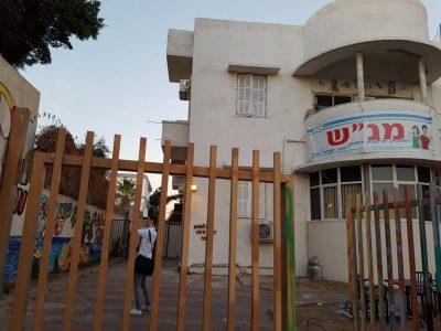 Here / There, Past / Presents- Online: Eine besondere Form der Jugendbegegnung mit Holon in Israel trotz Corona – Wer hat Lust darauf?